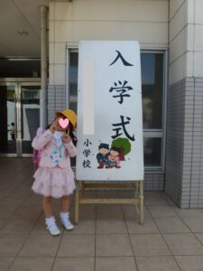 長女 小学校入学式