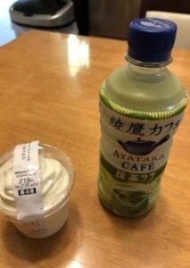 ミルクプリン綾鷹の抹茶ラテ