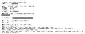 三商事 塗装工事アンケート